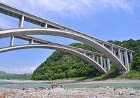 Shintona arch bridge Stock photo [1973779] Shintona