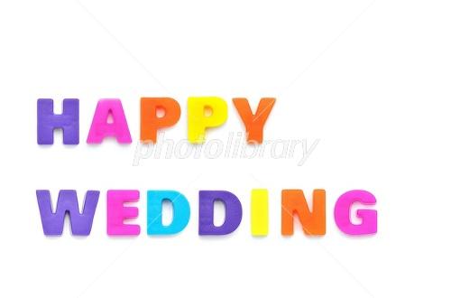 happywedding 写真素材 2067838 フォトライブラリー