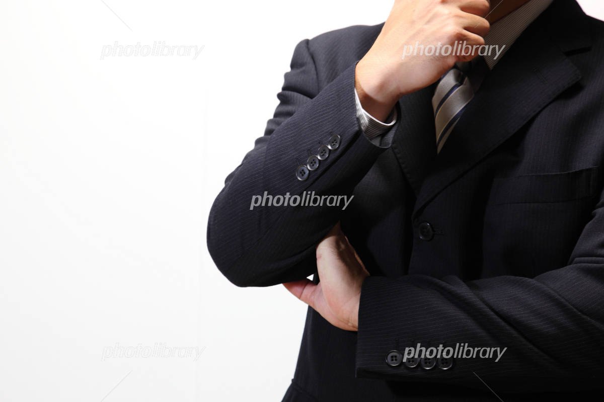 businessman to think Photo