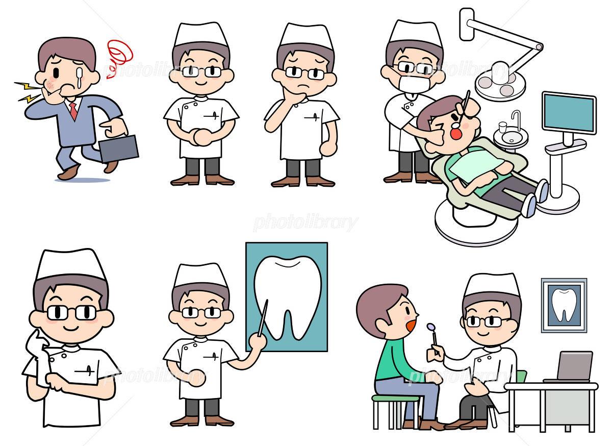 Dentist set イラスト素材