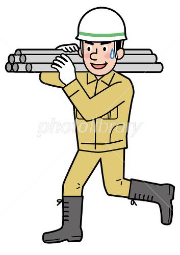 工事現場で働く人 イラスト素材 2076971 フォトライブラリー