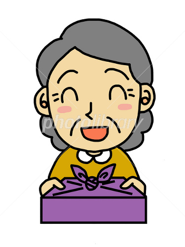 贈り物とおばあさん-写真素材 贈り物とおばあさん 画像ID 2079213  贈り物とおばあさん
