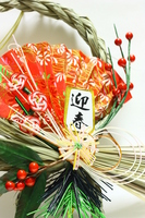New Year decorations Stock photo [2068492] New