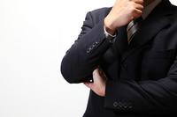 businessman to think Stock photo [2070536] Businessman