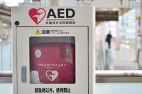 AED AED