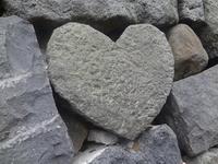Heart Stone Stock photo [2076580] Hart
