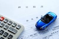 Automotive estimates Stock photo [2078775] Please