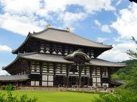 Todaiji Temple Stock photo [2080192] Nara