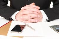 Businessman Stock photo [2080178] Businessman