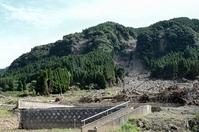Northern Kyushu heavy rain disaster. Stock photo [2168091] Kyushu