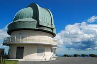 Dodaira Observatory Stock photo [2171325] Observatory
