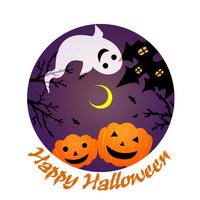 Halloween [2171793] Pumpkin