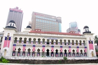 Kuala Lumpur, Malaysia and the former High Court Stock photo [2175684] Malaysia
