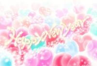 Happy New Year Heart [2178062] New