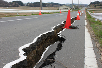 Of the Great East Japan Earthquake Traces Stock photo [2178263] Earthquake
