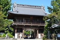 Naruto most Fudasho sacred mountain temple Stock photo [2178685] Sacred