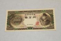 Old ten thousand yen bills Stock photo [2178893] JPY