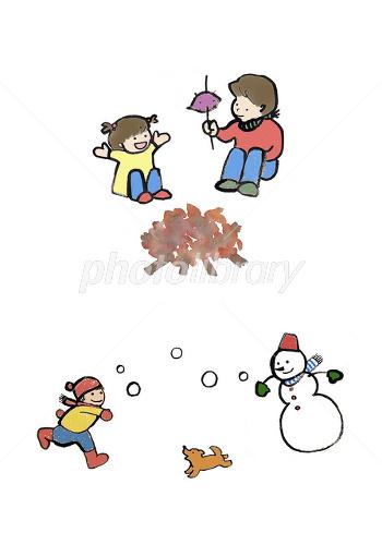 秋冬の外遊び イラスト素材 2300728 フォトライブラリー