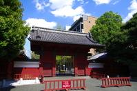 University of Tokyo Akamon Stock photo [2299163] Red