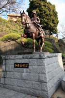 Matsuyama Castle Kato Yoshiaki Oyake-zo Stock photo [2300093] Kato