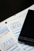 Smartphone invoice Stock photo [2300126] Smartphone