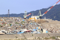 Reconstruction of the Great East Japan Earthquake Stock photo [2302653] Great