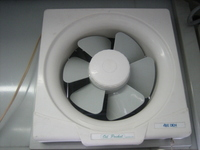 Exhaust Fan Stock photo [2302988] Exhaust