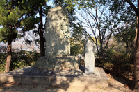 Monument of Miki Castle Bessho Changzhi public Jisei Stock photo [2304817] Bessho
