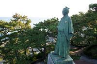 Kochi Prefecture Katsurahama Sakamoto Ryu-ba-zo Stock photo [2305161] Sakamoto