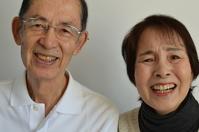 Couple of smile Stock photo [2305364] Husband