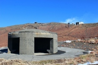 Landscape there is Aso summit climbing road evacuation shelter Stock photo [2305752] Aso