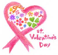 Valentine Heart handwriting style [2308415] Valentine's
