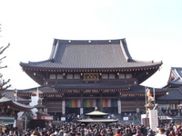 Kawasaki Daishi Hatsumode stock photo