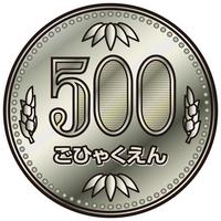 500 yen coin [2310530] 500