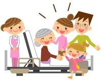 Care family [2310865] Care