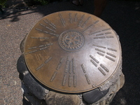 ポートダグラスのトリニティベイ展望台の碑