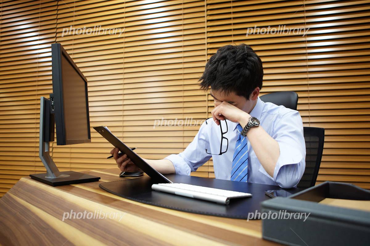 Men work Photo