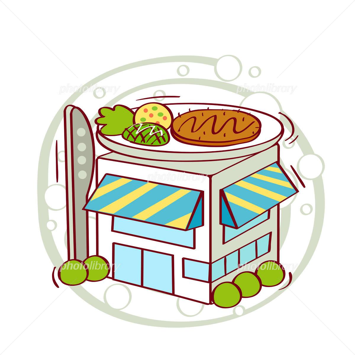 レストラン イラスト イラスト素材 2433294 フォトライブラリー
