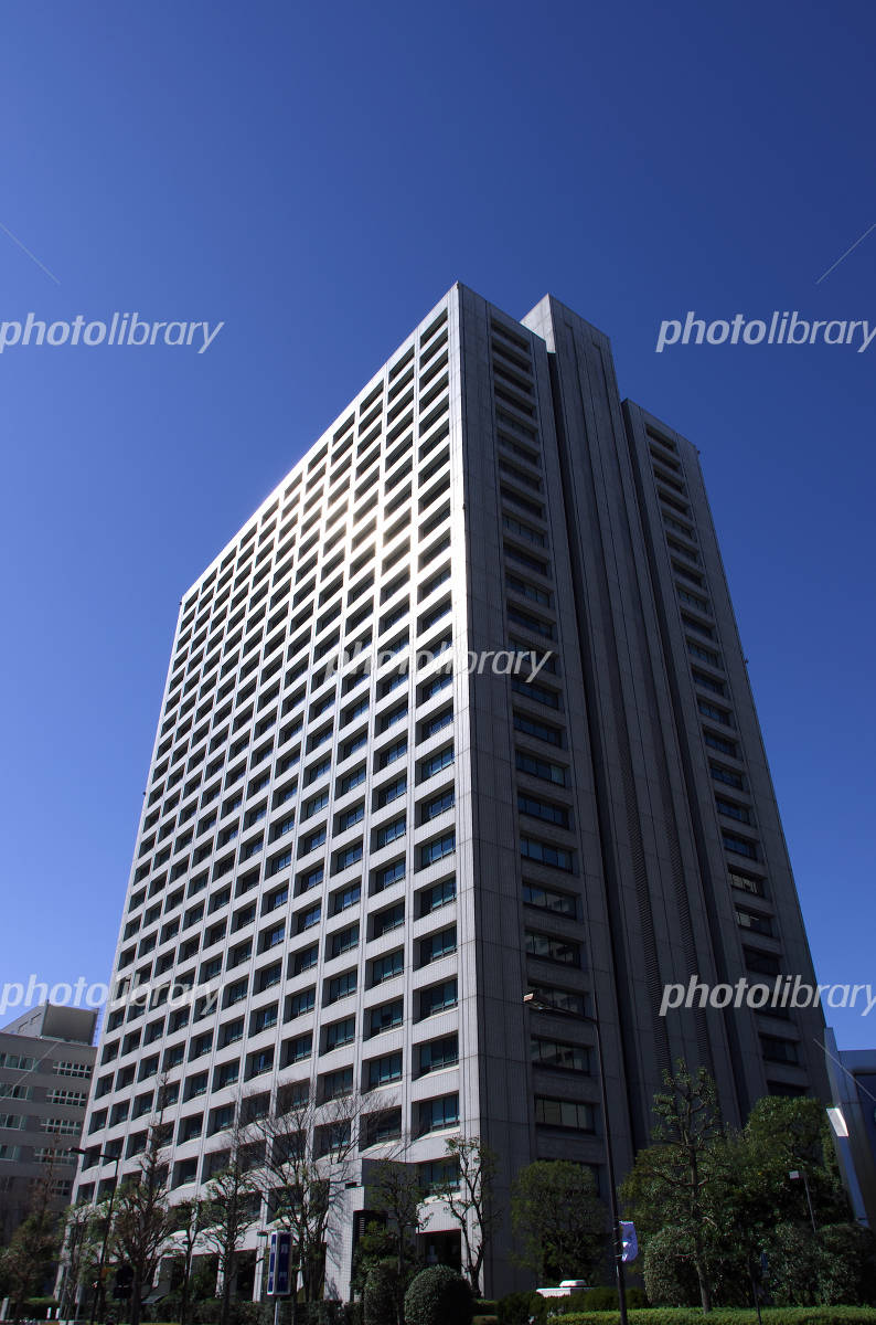 Ministry of Health, Labour and Welfare, Ministry of the Environment, the Cabinet Office of Building Photo