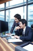 Men work Stock photo [2426519] Business