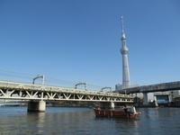 Sumida River Sky Tree and ship Stock photo [2427918] Sumida