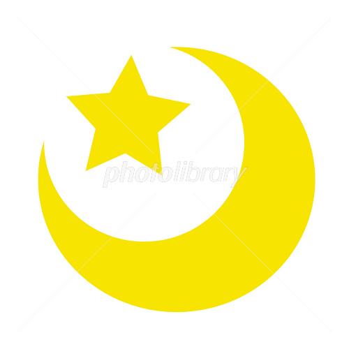 三日月と星のマーク イラスト素材 2546084 無料 フォトライブ