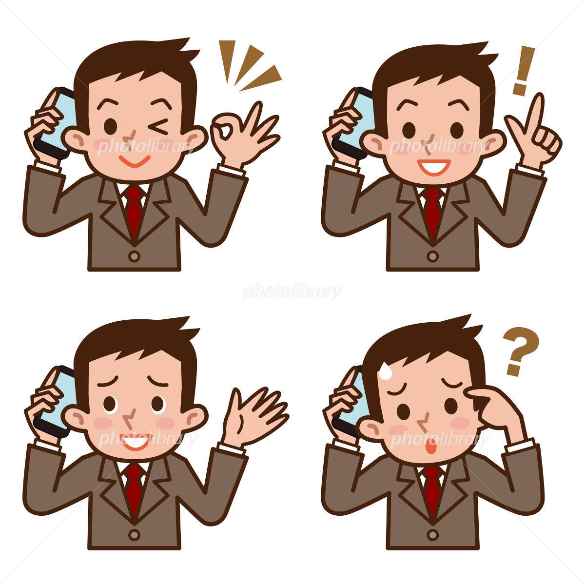 眼精疲労に悩むスマートフォンを持った男性 イラスト素材 ...