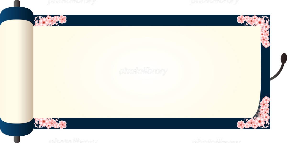 巻物 イラスト素材 2555764 フォトライブラリー Photolibrary