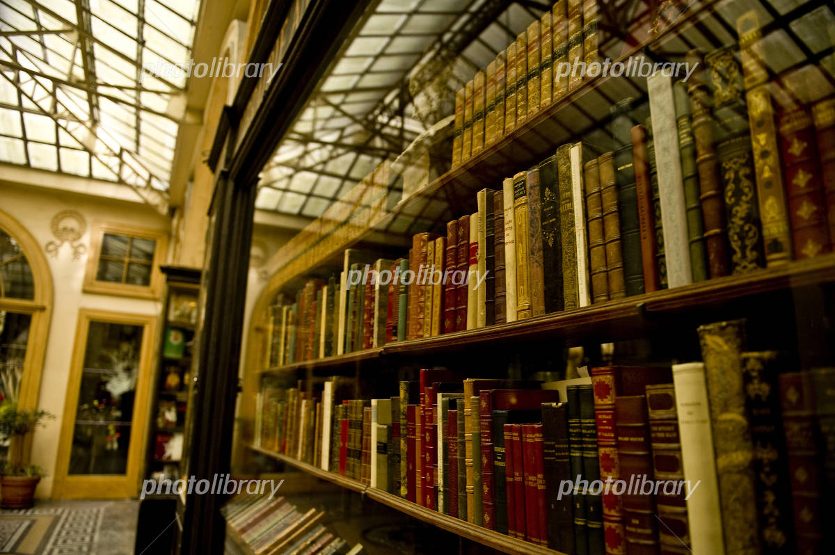 Bookstore of Passage Photo