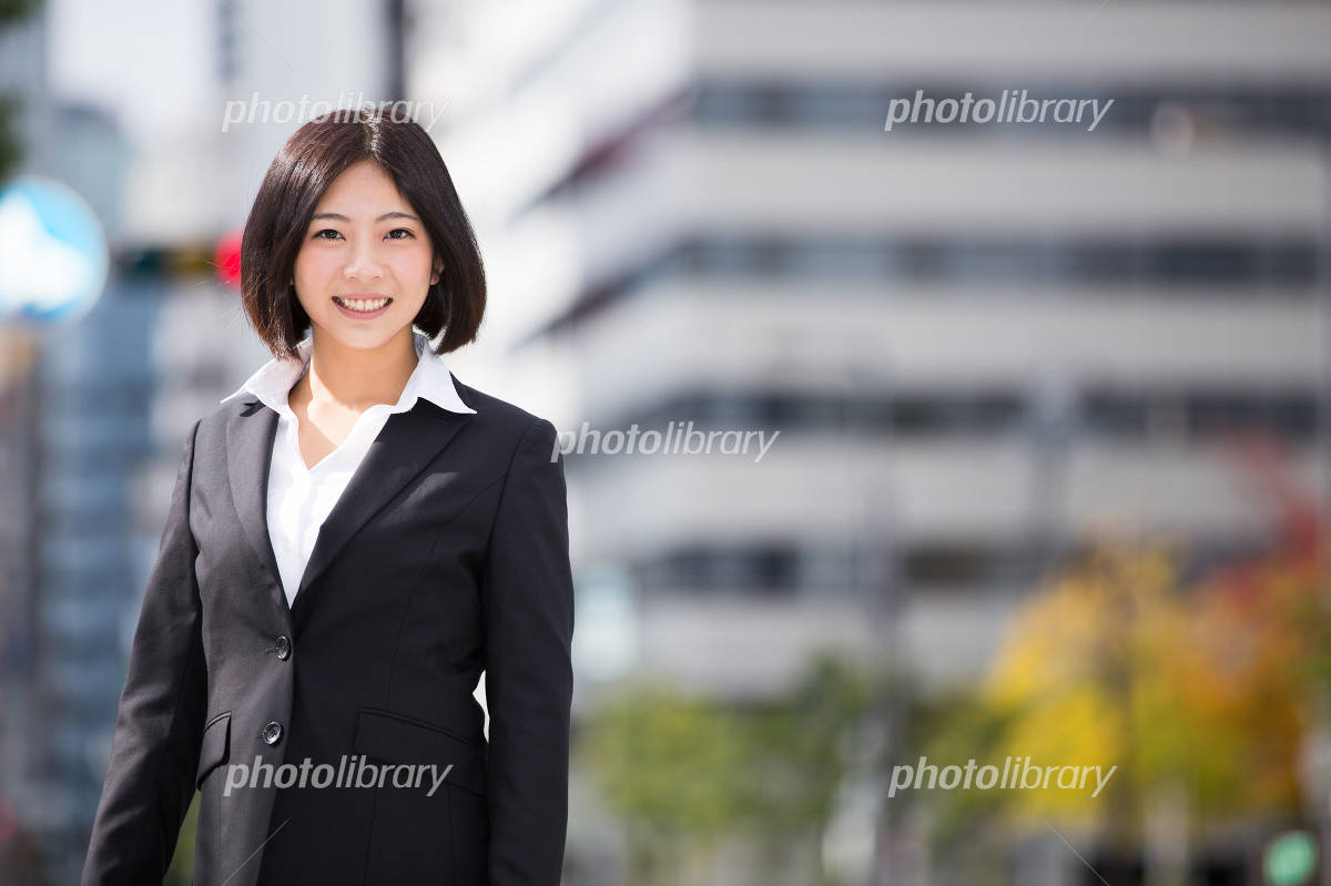 Business Woman smile Photo