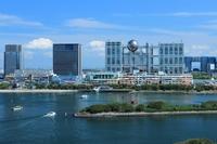 Odaiba Seaside Park stock photo