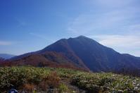 Arashimadake stock photo