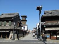 Kawagoe Kane-tsuki Street and at the bell of Stock photo [2551445] Kawagoe