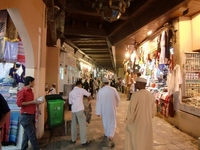 Oman Matorasuku Stock photo [2552364] Oman